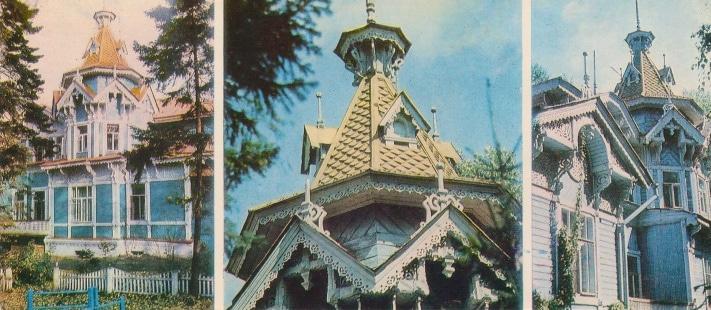 Деревянные открытки томск 7
