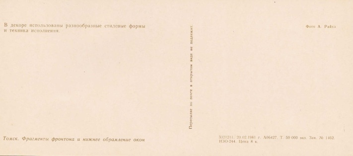 Гомель центральная поликлиника регистратура