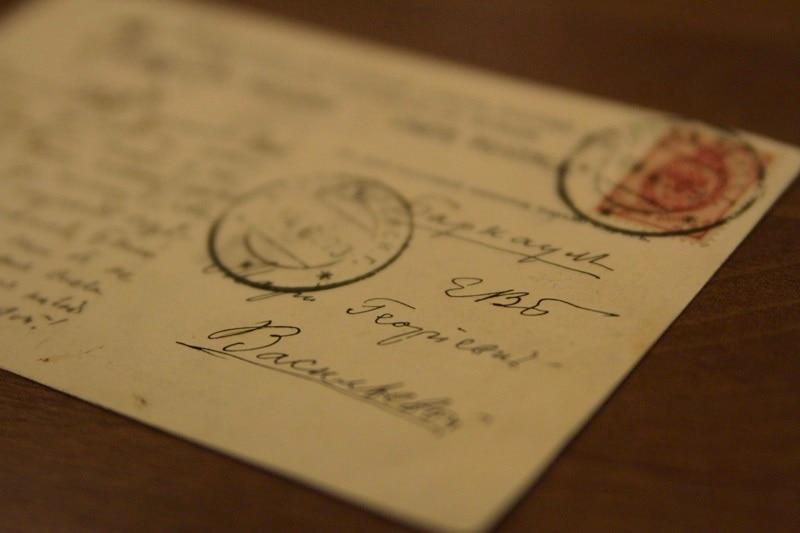 полусинтетический почтовые открытки раритет горохоплодный один лучших