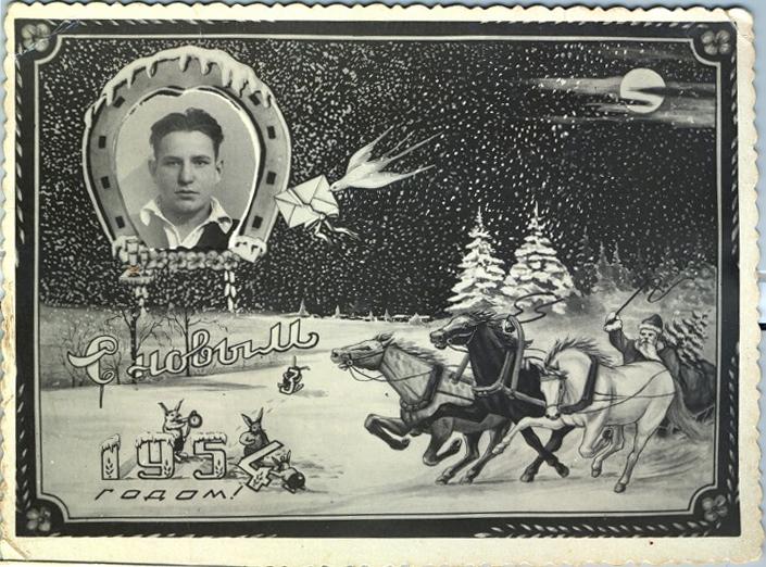 Новогодняя открытка 1954 года цена, марта коллегам